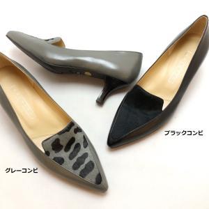 YOSHITO ヨシト パンプス コンビ ハラコ ポインテッド 靴 85yst1113 akai-kutsu