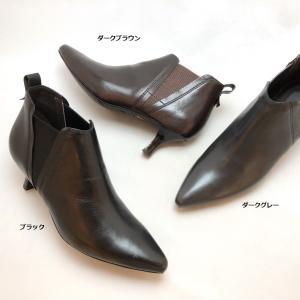 YOSHITO ヨシト ブーティー サイドゴア ポインテッド 本革 シューズ 靴 85yst1156|akai-kutsu