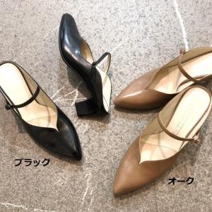 2020春夏新作 YOSHITO ヨシト ミュール 前つまり Vカット ストラップ パンプス 靴 85yst2401 akai-kutsu