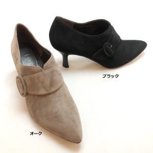 YOSHITO ヨシト ブーティ パンプス シルキー ベルト 革底 靴 85yst7152 akai-kutsu