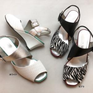 21.5cm スモールサイズ サンダル バックバンド ウェッジヒール 靴 87dm13331|akai-kutsu