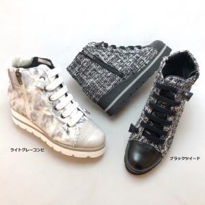 21.5cm スモールサイズ ブーツ 厚底 ファスナー 軽量 シューズ 靴 155|akai-kutsu