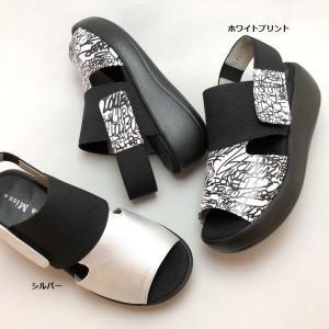 21.5cm スモールサイズ サンダル 厚底 バックバンド ウェッジソール シューズ 靴 87dm1739|akai-kutsu
