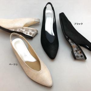 21.0cm 21.5cm スモールサイズ パンプス バックバンド ウェッジヒール シューズ 靴 87dm9005|akai-kutsu