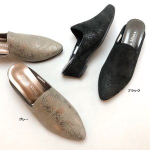 21.0cm スモールサイズ ミュール 前つまり スリッパシューズ 本革 靴 87dm9408|akai-kutsu
