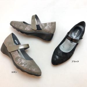 21.5cm スモールサイズ パンプス ストラップ ウェッジヒール マジックテープ シューズ 靴 9502|akai-kutsu