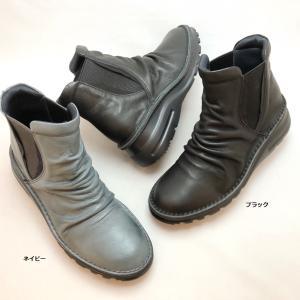 2021秋冬新入荷 Lui e lei ルイエレイ ショートブーツ サイドゴア カジュアル 超軽量 撥水 靴 310204|akai-kutsu