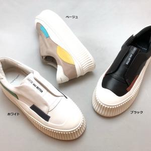 MANA マナ スニーカー 厚底 カジュアル スリッポン 本革 靴 88mn516060|akai-kutsu