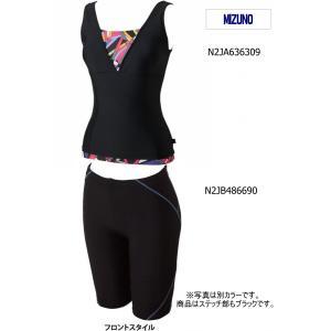 ■品番  N2JA636309  ■商品名  タンクトップ ■価格  ¥ 8,100 (本体¥ 7,...