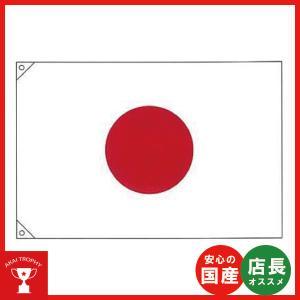 日本国旗(ブロード地)70×105cm:高級感があるタイプの日章旗(日の丸)正式サイズ|akai-tropfy