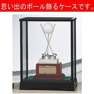 ホールインワン用ブロンズ B-9101:ホールインワンの記念ボールを飾れる記念品 記念クリスタルブロンズトロフィー|akai-tropfy