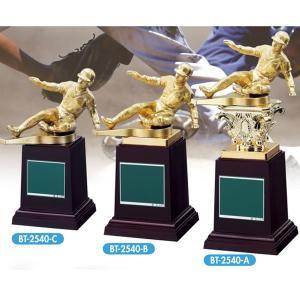 野球用ブロンズ BT2540B:卒業記念・少年野球・野球大会オススメの野球用ブロンズトロフィー|akai-tropfy