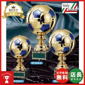 サッカー用ブロンズ BT2556B|akai-tropfy