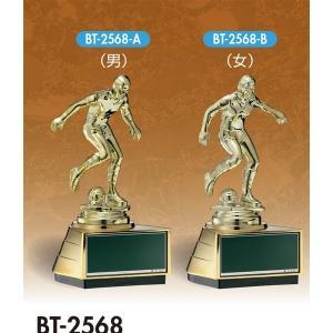 サッカー用ブロンズ(男子) 卒業記念品 部活 名入れ BT2568A:卒業記念・サッカー大会オススメのサッカー用ブロンズ akai-tropfy