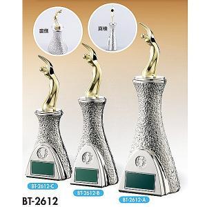 ゴルフ用ブロンズ BT2612A:ゴルフコンペの記念品、景品には、重量感があるゴルフ用の記念ブロンズトロフィー akai-tropfy