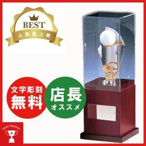 ホールインワン用クリスタルブロンズ BT3045A:ホールインワンの記念ボールを飾れる記念品 記念クリスタルブロンズトロフィー|akai-tropfy