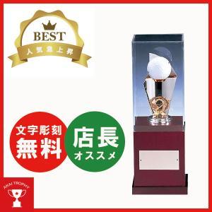 ホールインワン用クリスタルブロンズ BT3045B:ホールインワンの記念ボールを飾れる記念品 記念クリスタルブロンズトロフィー|akai-tropfy