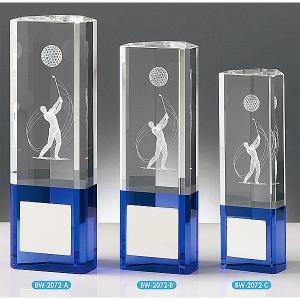 ゴルフ用クリスタル BW2072B:ゴルフコンペの記念品、景品には、ガラス製の高級なゴルフ用のクリスタルトロフィー|akai-tropfy