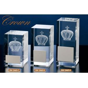 クリスタルブロンズ BW2460B:社内表彰・企業表彰・周年記念・コンテスト用に高級感あるガラス製トロフィー・クリスタルトロフィー akai-tropfy