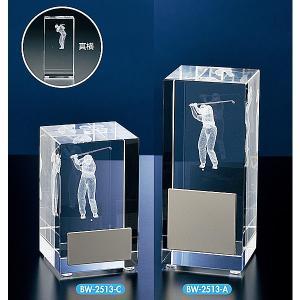 ゴルフ用クリスタル BW2513C:ゴルフコンペの記念品、景品には、ガラス製の高級なゴルフ用のクリスタルトロフィー|akai-tropfy