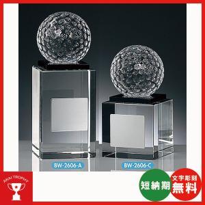 ゴルフ用クリスタル BW2606C:ゴルフコンペの記念品、景品には、ガラス製の高級なゴルフ用のクリスタルトロフィー|akai-tropfy