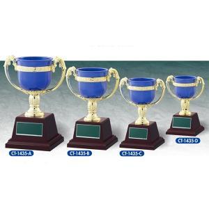 格安カップ CT1435A:野球・空手・ゴルフ・サッカー・全ジャンルに優勝杯・優勝カップ akai-tropfy