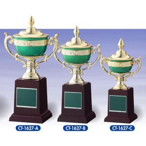 格安カップ CT1627B:野球・空手・ゴルフ・サッカー・全ジャンルに優勝杯・優勝カップ akai-tropfy