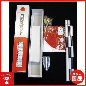 国旗B-2セット,日本国旗セット|akai-tropfy