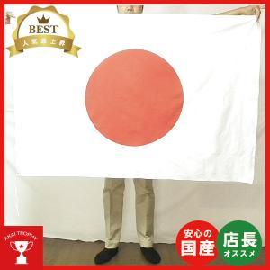 日本国旗100×150cm,日章旗,天竺地日の丸|akai-tropfy