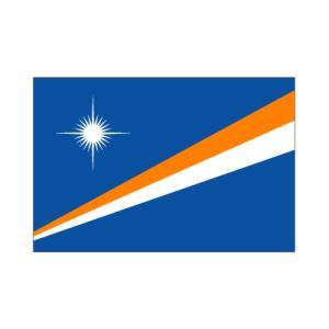 マーシャル諸島国旗90×135cm akai-tropfy