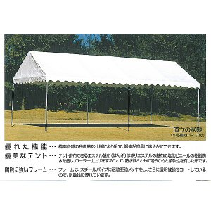 New フレームテント 2間 x 4間 白色|akai-tropfy