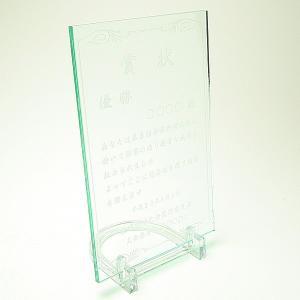 オリジナルアクリル表(Dサイズ):当社自慢の 激安表彰楯、一枚からオリジナルデザイン対応 周年記念・表彰用品にオススメ表彰楯|akai-tropfy