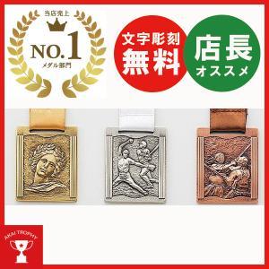 一般メダル,QUメダル (プラケース・リボン付) 55x45mm|akai-tropfy