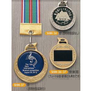 オリジナルメダル,SHM37 特注レーザー彫刻レリーフ(透明樹脂盛あり) φ45mmメダル|akai-tropfy