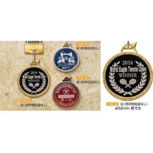オリジナルメダル,SHM38 特注レーザー彫刻レリーフ φ52mmメダル|akai-tropfy