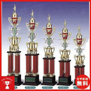 トロフィー、優勝カップ 文字彫刻無料 4本柱トロフィー TO3431A|akai-tropfy