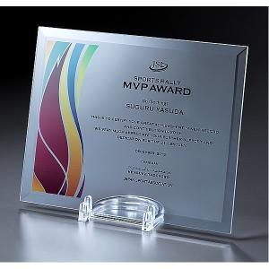 カラー表彰楯 VBS730E:企業表彰・コンテスト・認定書・周年記念・表彰用品にハイセンスで、おしゃれな表彰楯|akai-tropfy