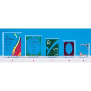 カラー表彰楯 VSB730F:企業表彰・コンテスト・認定書・周年記念・表彰用品にハイセンスで、おしゃれな表彰楯|akai-tropfy