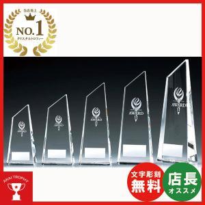 クリスタルブロンズ VT3130G:社内表彰・企業表彰・周年記念・コンテスト用に高級感あるガラス製トロフィー・クリスタルトロフィー|akai-tropfy