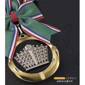 高級メダル,WM-70メダル(スタンド付プラケース・首掛けリボン付) akai-tropfy