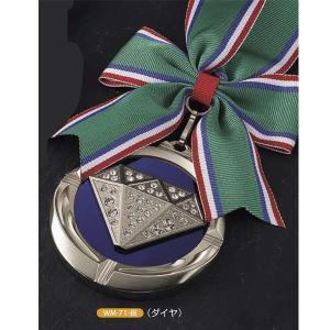 高級メダル,WM-71メダル(スタンド付プラケース・首掛けリボン付) akai-tropfy