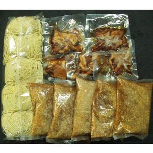 お一人様3セット限定 業務用徳島ラーメン5食・こってり醤油味・味付肉入