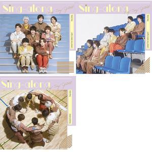 【DVD付き3種セット】【予約】Sing-along (初回限定盤1+初回限定盤2+通常盤)  He...