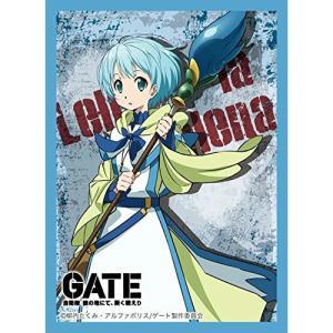 メーカー:ブロッコリー コンテンツタイトル:GATE ライセンス:(C)柳内たくみ・アルファポリス/...