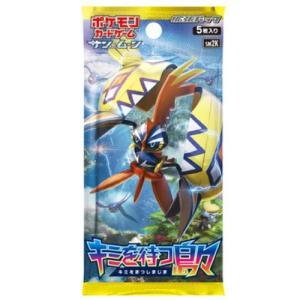 新品 ポケモンカードゲーム サン&ムーン 拡張パック キミを待つ島々 単品パックランダム5枚入り Pokemon Card Game