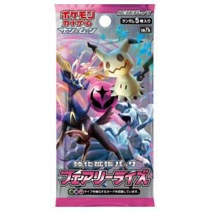 ポケモンカードゲーム サン&ムーン 拡張...の商品画像