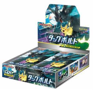 ポケモンカードゲーム サン&ムーン 拡張パック「タッグボルト」 BOX 1BOX=30パック Pokemon Card Game