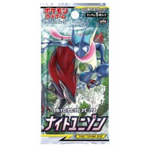 ポケモンカードゲーム サン&ムーン 強化拡張パック ナイトユニゾン 単品パック 1パック=5枚入り Pokemon Card Game