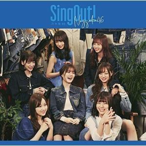 取寄 Sing Out!(TYPE-D)(Blu-ray Disc付) CD 乃木坂46
