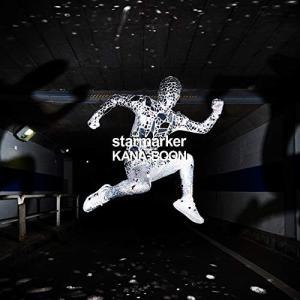 お取寄せ スターマーカー(通常盤) CD KANA-BOON